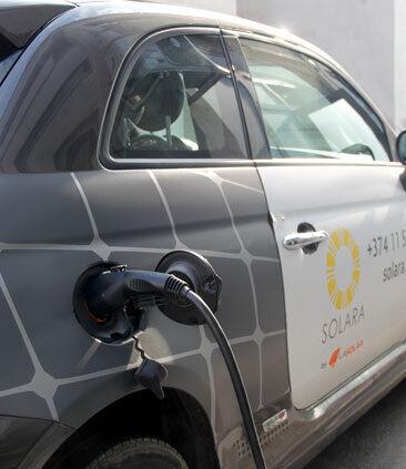 Solara - Зарядная станция