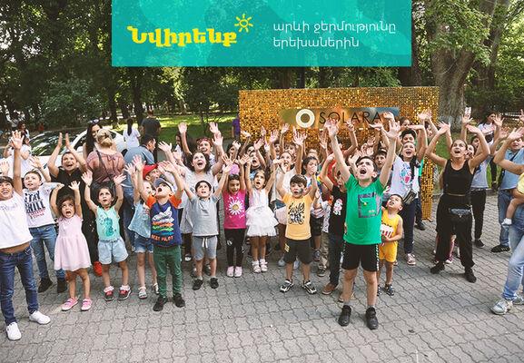 Երեխաների պաշտպանության միջազգային օրը SOLARA-ի հետ