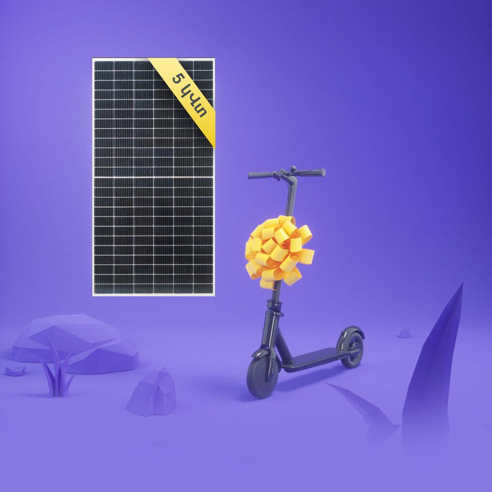Solara offers